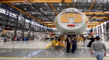 Airbus in progress
